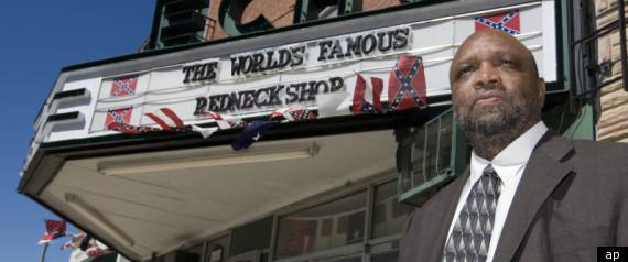 Redneck Store