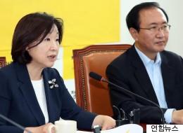 정의당이 성우 교체 사건에 대한 논평을 철회했다
