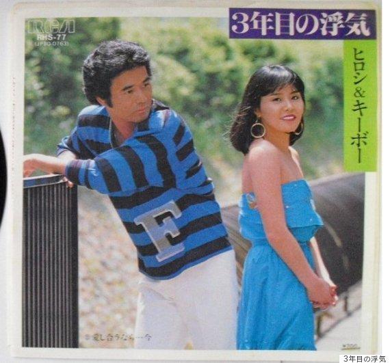 hiroshi and kibo