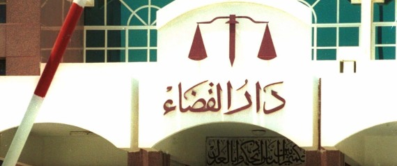 SHARIA COURT IN DUBAI