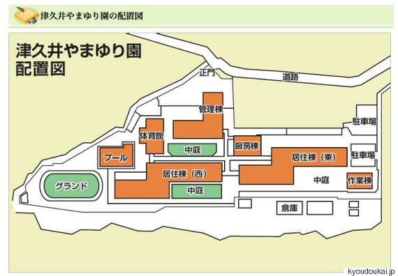 tsukui2
