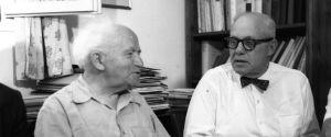Ben Gurion 60s