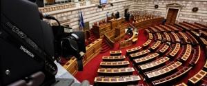 Political Parties Greece