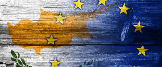 Αποτέλεσμα εικόνας για Η Κύπροςοικονομια