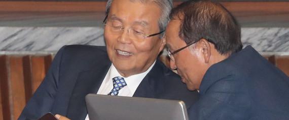 KIM JONG IN
