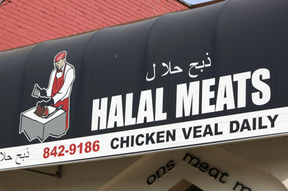 halal stores