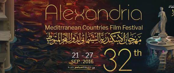 FESTIVAL CINEMA ALEXANDRIE
