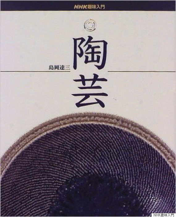 shimaoka