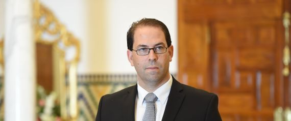 PRIME MINISTER OF TUNISIAS NEW