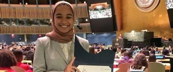 RAZAN AQEEL