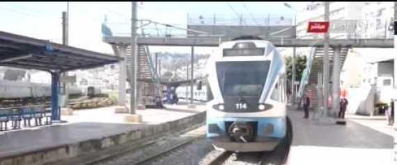 GARRE DE TRAIN