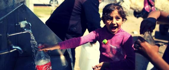 WATER GAZA