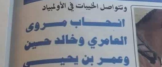 MARWA AMRI