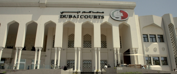 DUBAI PRISON