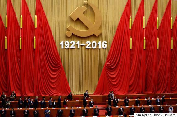 chinese communist
