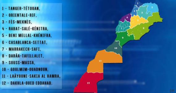 """Résultat de recherche d'images pour """"Maroc, 12 nouvelles régions, 2016, 2017"""""""