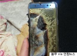 갤럭시 노트7이 충전 중 폭발했다는 주장이 나왔다(사진)