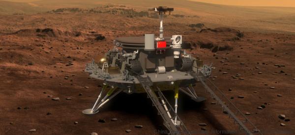 Mars-Expedition 2020: China zeigt erste Bilder seines Mars-Rovers