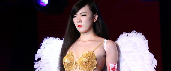 LENCERA CHINA