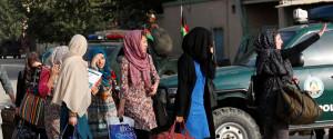 American University Afghanistan
