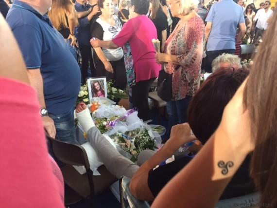 funerali ascoli piceno