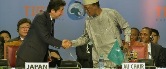 LE PREMIER MINISTRE JAPONAIS ET LE PRSIDENT TCHA