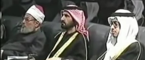 QARADAWI ABDULLA BIN ZAIYED UAE