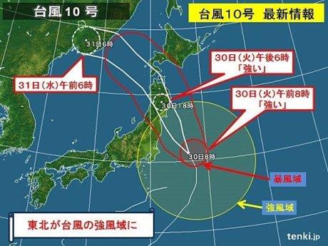 typhoon 10