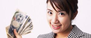 WOMAN MONEY YEN
