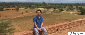 MYANMER