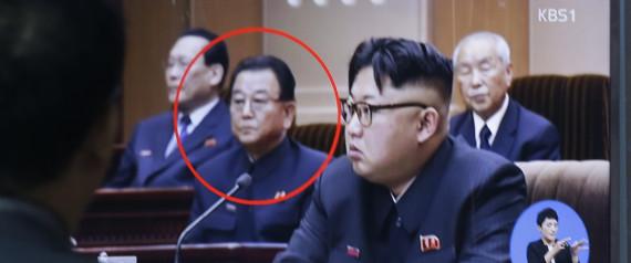 KIM YONGJIN