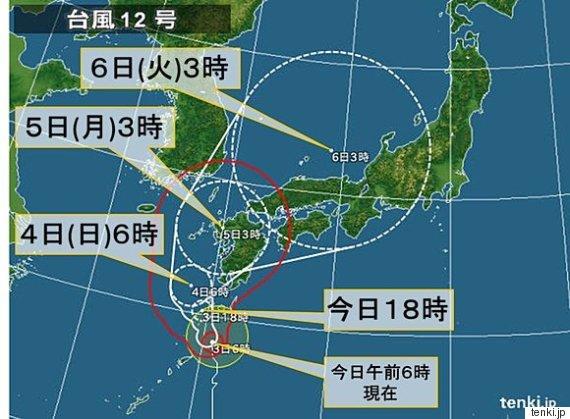 typhoon12