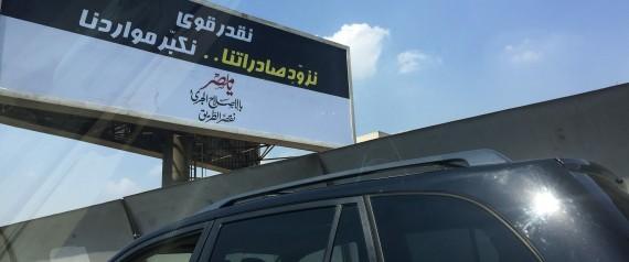 لوحات إعلانية تملأ شوارع القاهرة n-MSR-large570.jpg