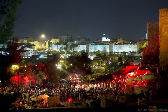 festival jerusalem