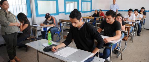 HIGH SCHOOL TUNIS