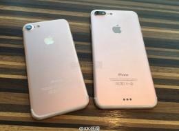 À quoi va ressembler l'iPhone 7? Voici ce que disent les dernières rumeurs
