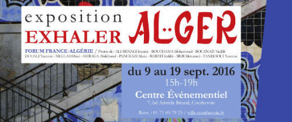 AFFICHE_EXPO_EXHALER_ALGER