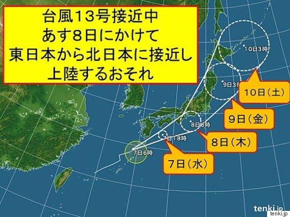 typhoonno13