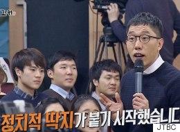김제동이 '진짜 군 명예를 훼손했다면 책임지겠다'고 말했다