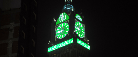 THE TIME IN MAKKAH TOWER
