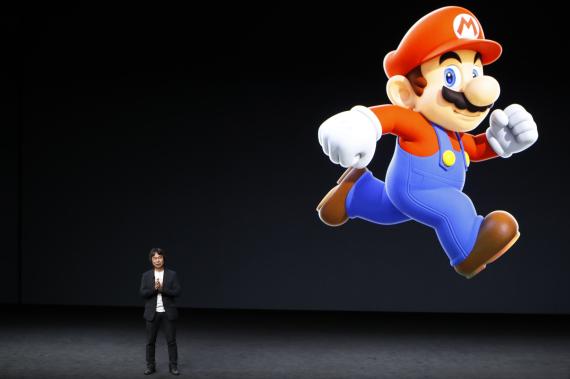 miyamoto apple
