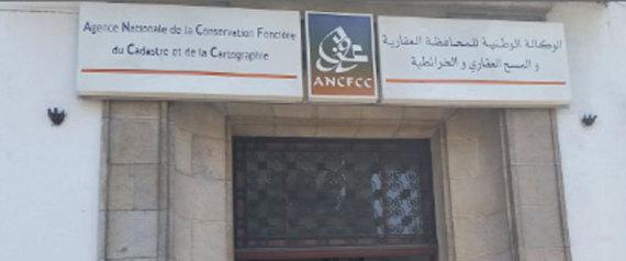 AGENCE DE LA CONSERVATION FONCIRE