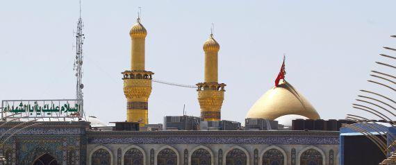 KARBALA IRAN