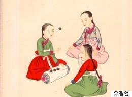 120년 전 한국 전통놀이를 기록한 미국인의 책(사진23)