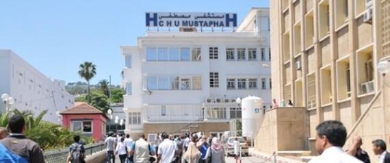 ALGIERS HOSPITAL