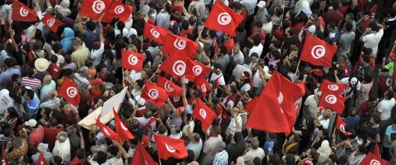 TUNISIANS UNITY