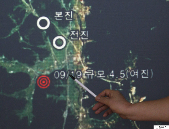 korea earthquake