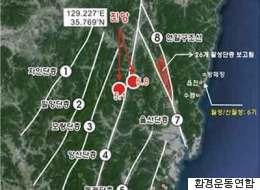 지진 지역에 원전을 집중 건설한 대한민국