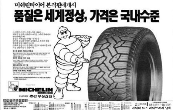 michelin guide red