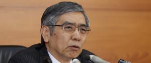 Kuroda Japan Bank